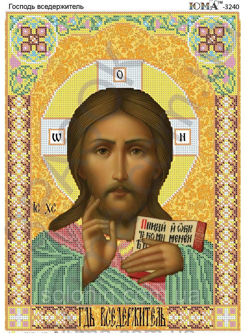 """""""Иисус Вседержитель"""".  Схема для вышивки бисером"""