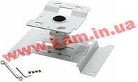 Потолочное крепление Epson ELPMB22 Потолочное крепление Epson ELPMB22 для проекторов (V12H003B22)