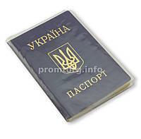 Обложка на паспорт 90 микрон, прозрачная