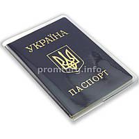 Обложка на паспорт 250 микрон, прозрачная