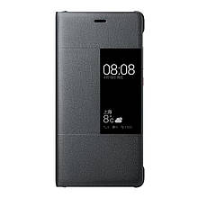 Чехол книжка Кожа Huawei Smart View Window для Huawei P9 Plus серый