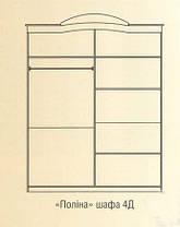 Спальня Полина комплект 4Д орех патина Світ Меблів, фото 3