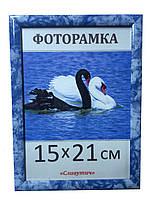 Фоторамка пластиковая А5, рамка для фото 1411-4