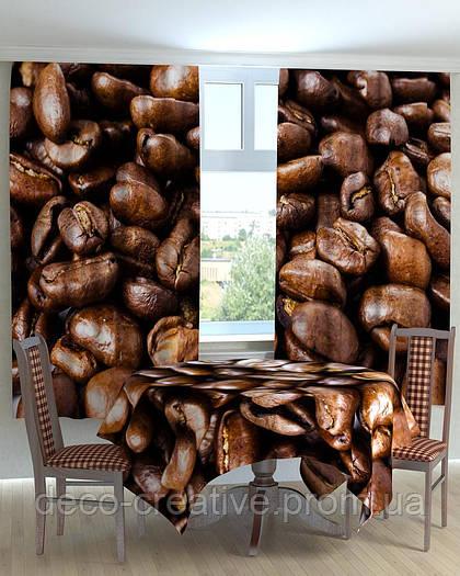Фотошторы кофейные зерна
