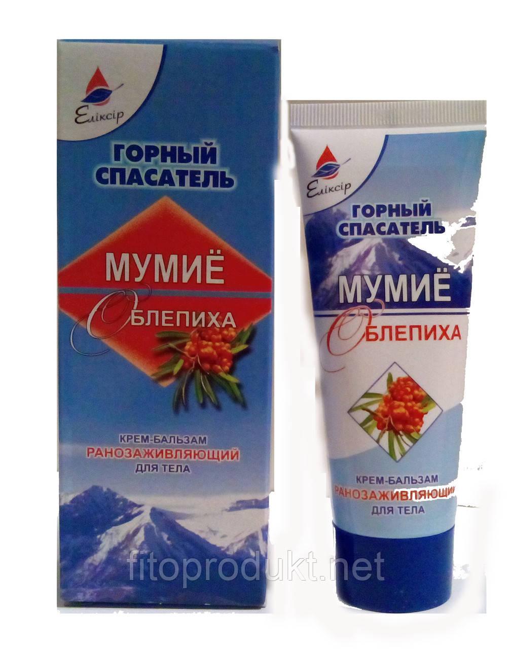 Крем-бальзам Мумие Облепиха снимает воспаление кожи Еликсир
