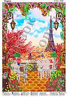 """""""Париж"""".  Схема для вышивки бисером"""