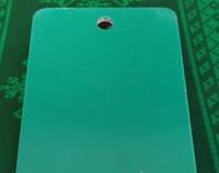 Алюминиевые композитные панели светло зеленый