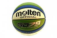 Мяч баскетбольный MOLTEN.
