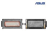 Динамик (speaker) для Asus ZenFone 2, ZenFone 4, ZenFone 5, ZenFone 6, ZenFone C и др.