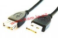 Кабель-подовжувач USB2.0 3m GMB (двойное экранирование) Black CC-USB-Aplug/ Asock (CCP-USB2-AMAF-10)