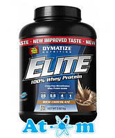 Протеин - Elite Whey Protein - Dymatize Nutrition - 2275 гр
