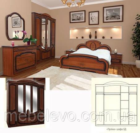 Спальня Полина комплект 5Д орех патина Світ Меблів, фото 2