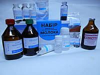 """Набор для ветеринарно-санитарной экспертизы Молока ПрАТ""""""""Реагент"""""""