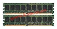 Оперативная память для сервера HP 8GB Reg PC2-6400 2x4GB Kit (497767-B21)