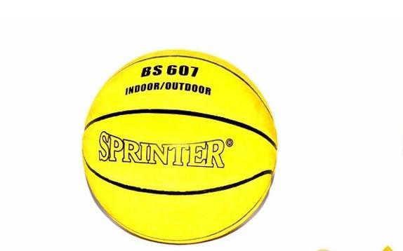 Мяч баскетбольный №7. Кожаный.