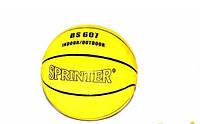 Мяч баскетбольный №7. Кожаный., фото 1