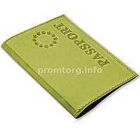 """Кожаная обложка на паспорт с тиснением """"EUR Passport"""", цвет оливковый"""