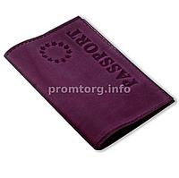 """Кожаная обложка на паспорт с тиснением """"EUR Passport"""", цвет фиолетовый"""
