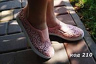 Слипы женские розовые сетка с паетками. Польша