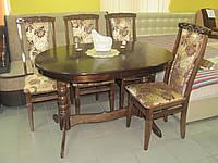 Стол раскладной +стулья(4шт)