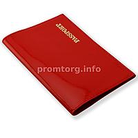 """Кожаная обложка на паспорт """"Passport"""", цвет красный"""