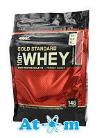 Протеин - 100% Whey Gold Standard - Optimum Nutrition - 4545 гр