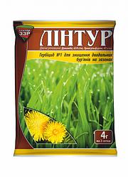 Линтур 70 WG гербицид избирательного действия