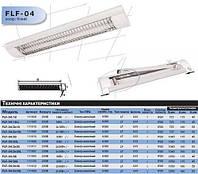 Светильники FLF-04/2х36/L Br_111098