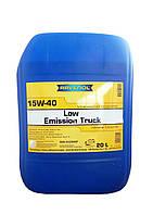 RAVENOL Low Emission Truck SAE 15W-40 20л