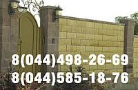 Шлакоблок цементнопесчаный рваный и гладкий доставка