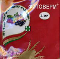 Фитоверм, 4мл