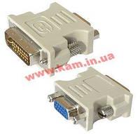 Адаптер Gembird A-DVI-VGA, DVI-A 24-пин папа/ VGA 15-пин HD (3 ряда) мама (A-DVI-VGA)