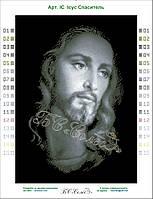 Ісус Спаситель ІС сх