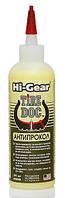 Антипрокол Hi-Gear 240мл