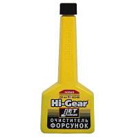 Hi-Gear Очиститель форсунок для дизеля 150мл