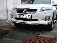 Защита переднего бампера Toyota RAV-4 2011-2013