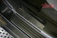 "Накладки на внутренние  пороги на пластик ""Chevrolet Captiva"" 200"
