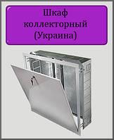 Шкаф коллекторный 610х670х120 встроенный на 5-7 выходов