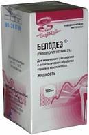 Белодез 3% (Гипохлорит натрия), Владмива