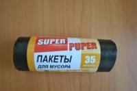 Мусорный мешок 35 л SUPER PUPER