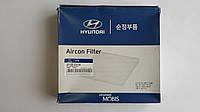 Фильтр салона Hyundai Elantra XD 2000-2005.Оригинал 97133-2D100