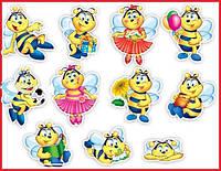 """""""Веселая пчелка""""- набор украшений на скотче"""