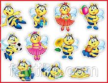 """""""Веселая пчелка""""- набор из 11 украшений на скотче с изображением пчел"""