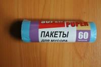 Мусорный пакет 60 Л SUPER PUPER голубой