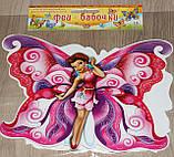 """""""Метелики феї""""- набір з 10 наклейок на скотчі, фото 2"""