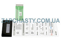 Сенсорная панель микроволновой печи LG MFM61842602 (MB-4049F)