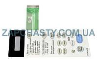 Сенсорна панель мікрохвильової печі LG MFM61850601 (MB-4042G)