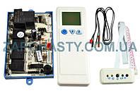 Плата управления кондиционера с пультом QD-U03A+