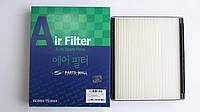 Фильтр салона Hyundai Elantra XD (HCC) 2000-2005.Производитель Parts-Mall 97133-2D100