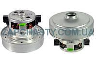 Двигатель пылесоса VCM-HD.119 1800W d=135 h=119 бурт